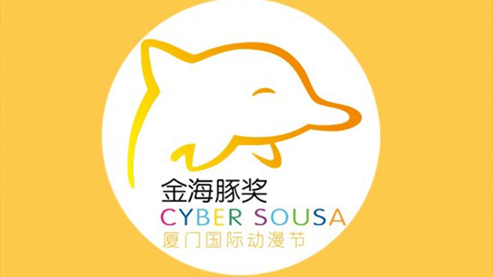 Prix d'argent au festival de Xiamen 2019 pour la série Arthur et les enfants de la Table Ronde !